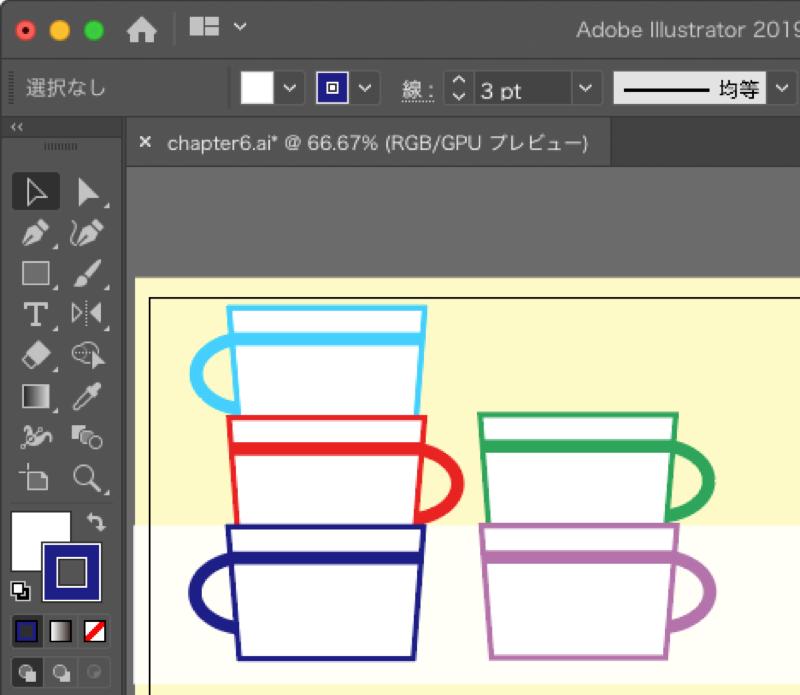 青と赤のカップを同時選択して重ね順変更