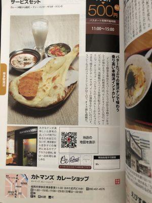 790円→500円